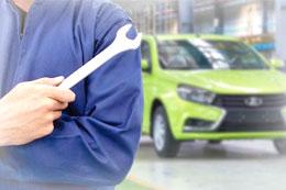 Сохранение гарантии на новые автомобили